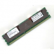 FCM 8GB DDR3 DIMM PC3-10600 1333Mhz mit ECC