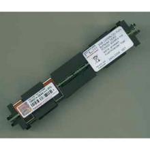 FCM 2GB FBDIMM DDR2 PC6400 800Mhz, grosser Kuehler